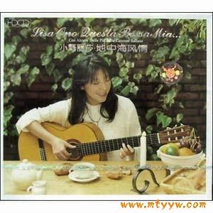 非主流音乐-小野丽莎