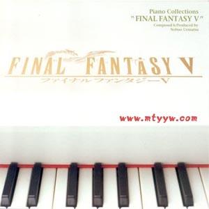 最终幻想9主题曲