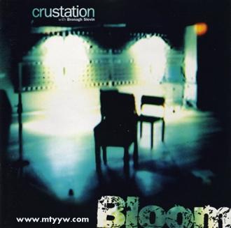 Crustation