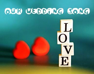 我们的婚礼音乐