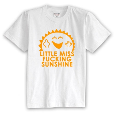 Little miss fucking sunshine
