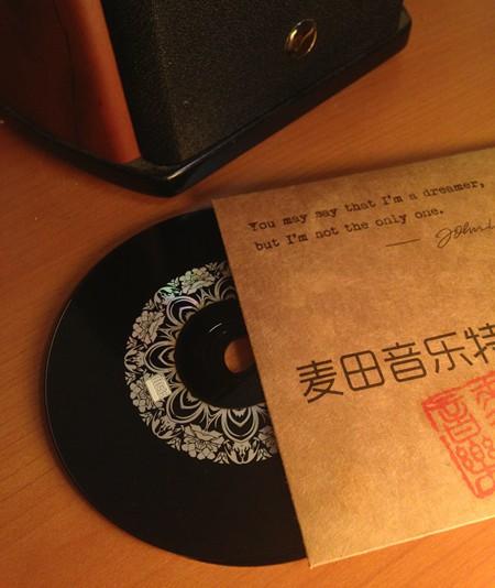 maiyinyue-cd2