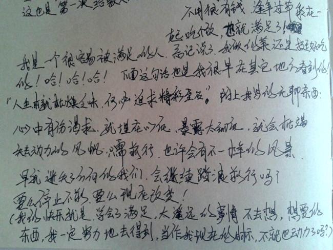 【麦游记第3站】子龙@成都