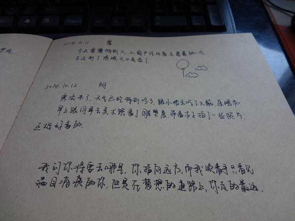 xieerduo-taiyuan-20