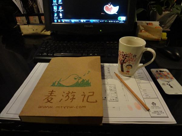 xieerduo-taiyuan-5