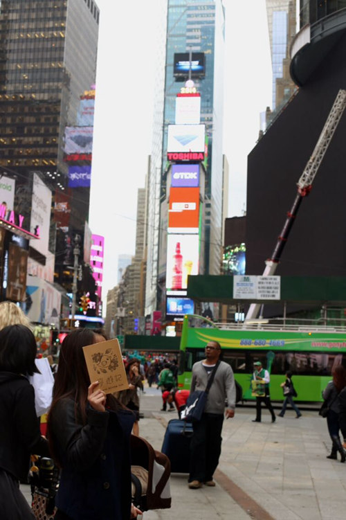Time Square-3