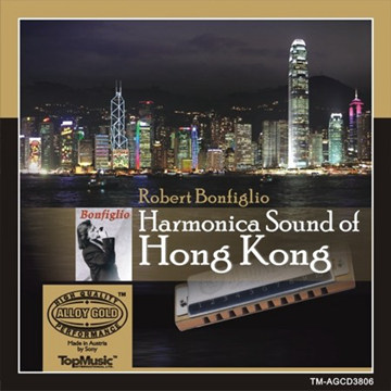Harmonica Sound of Hong Kong