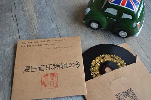 麦田音乐特辑CD3