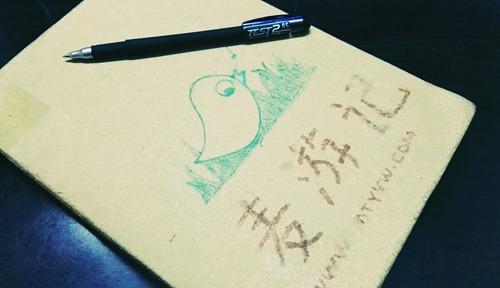 麦游记第32站:木头@诸暨