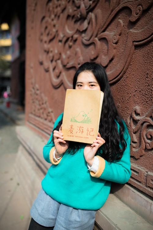 麦游记第35站:若梦@成都
