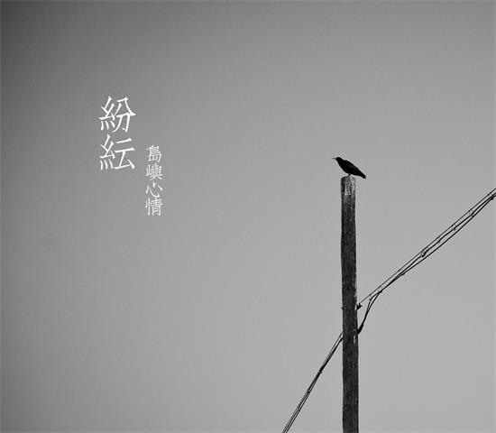 daoyuxinqing