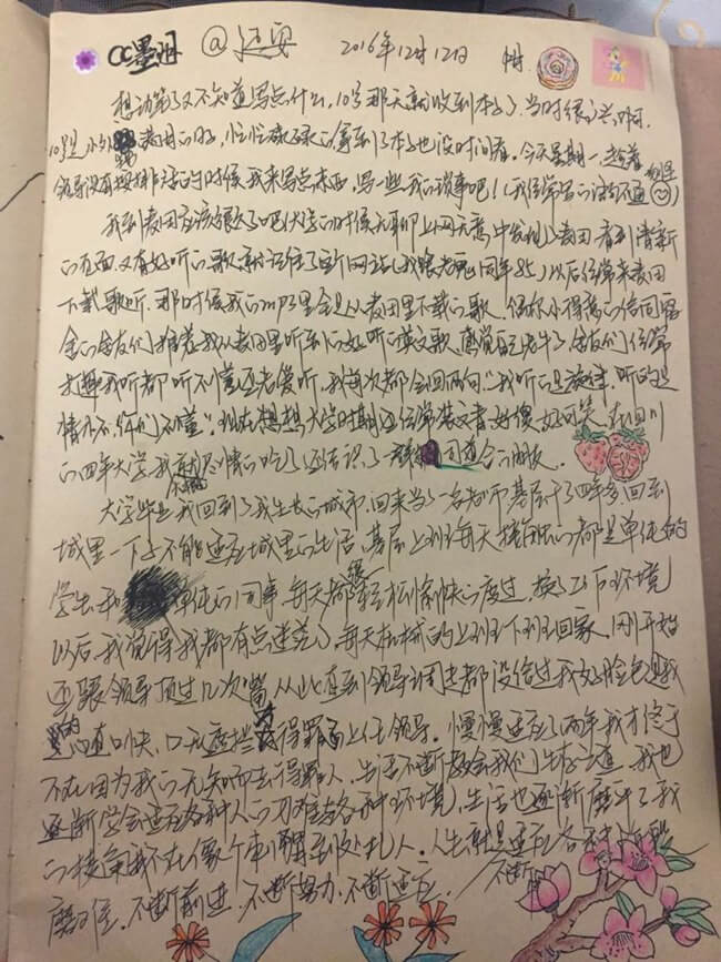 【漂流本】麦游记第46站:CC墨月@延安