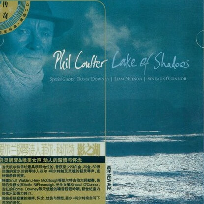 Lake of Shadows - Phil Coulter