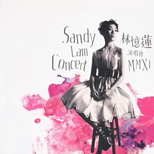 Sandy Lam Concert MMXI