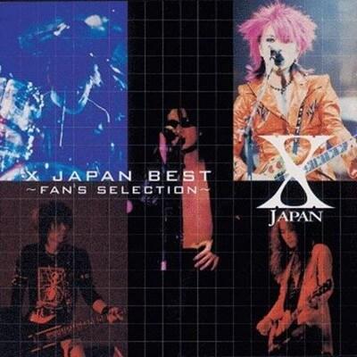 X JAPAN BEST