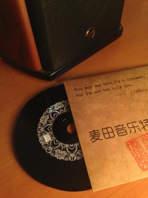 麦田音乐 cd