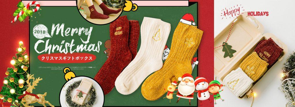 圣诞节礼物袜子礼盒装