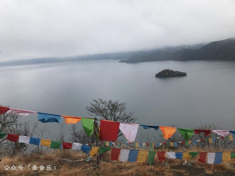 泸沽湖©️老鬼