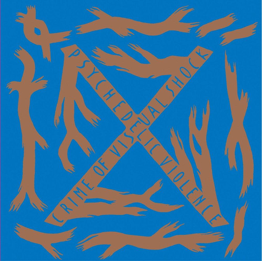 ENDLESS RAIN - X JAPAN