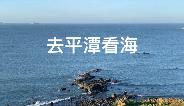IMG_6106-封面