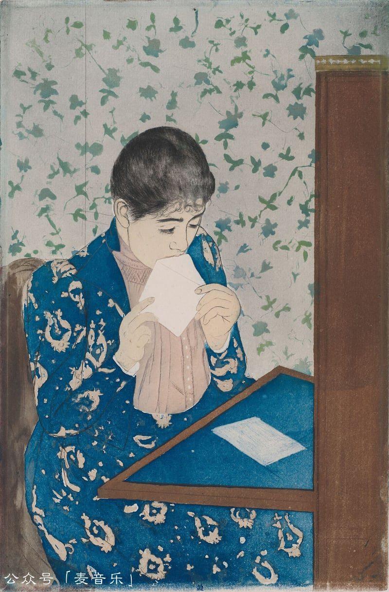 The Letter,Mary Cassatt