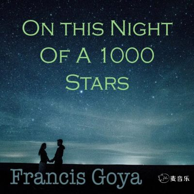 On the Night of a 1000 Stars